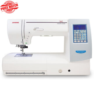 Janome MC8200QCP Special Edition