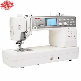 Janome MC6700P Price Match