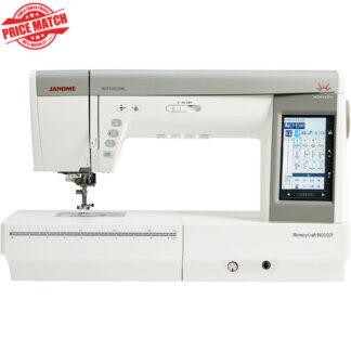 Janome-MC9450QCP-Price-Match