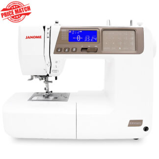 Janome 5300QDC Price Match